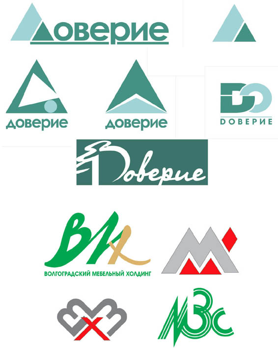 ... . Логотип для мебельной фабрики: portfolio2003-2005.narod.ru/photoalbum.html